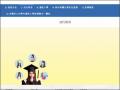 適性輔導 | 108年國中畢業生適性入學宣導網站